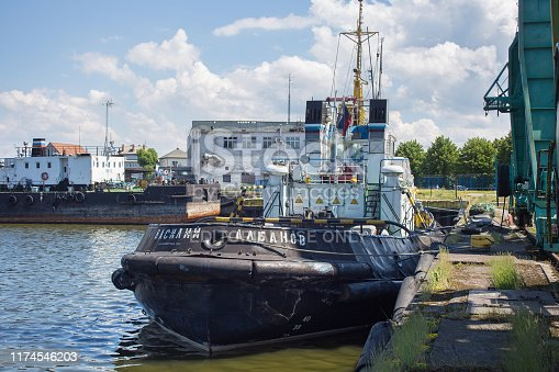 KALININGRAD, RUSSIA - JUNE 19, 2016: View of the tugboat