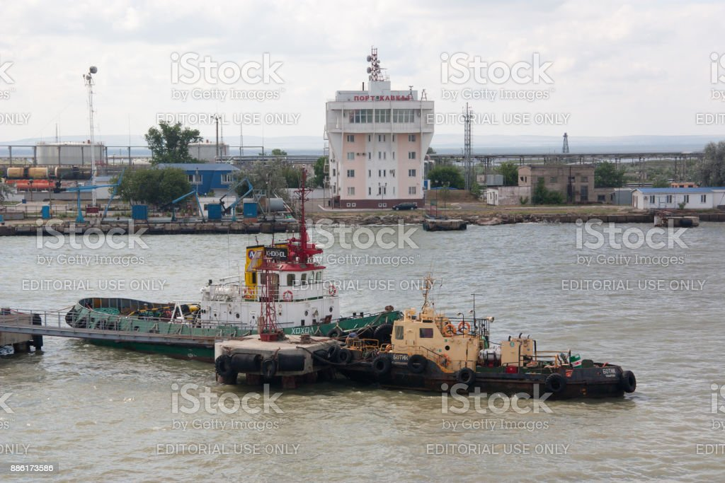 A view of the water area of Port-Kavkaz, Russia stock photo