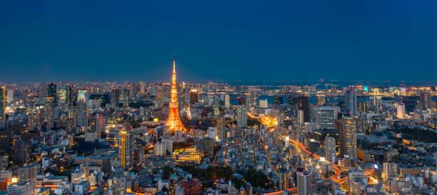 Der Blick auf Tokio ist die moderne Hauptstadt Japans. – Foto