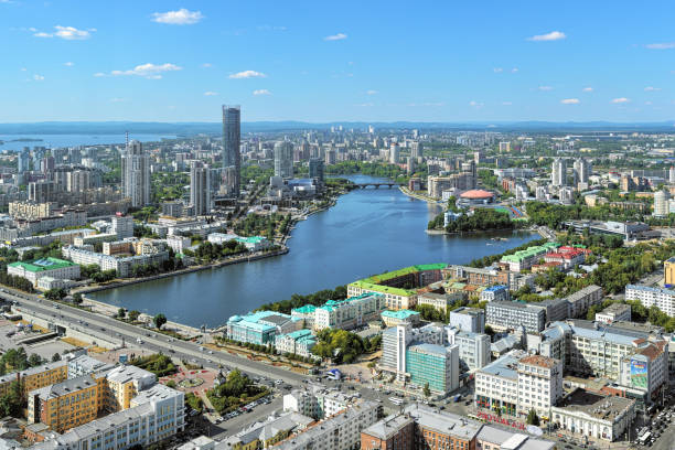 View of Yekaterinburg from observation deck on skyscraper, Russia stock photo
