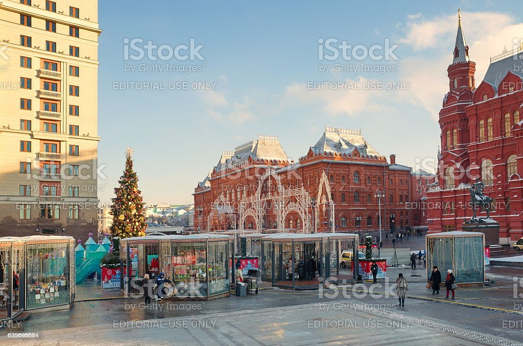 View on Manezh square during the new year holidays, Moscow royalty-free stock photo