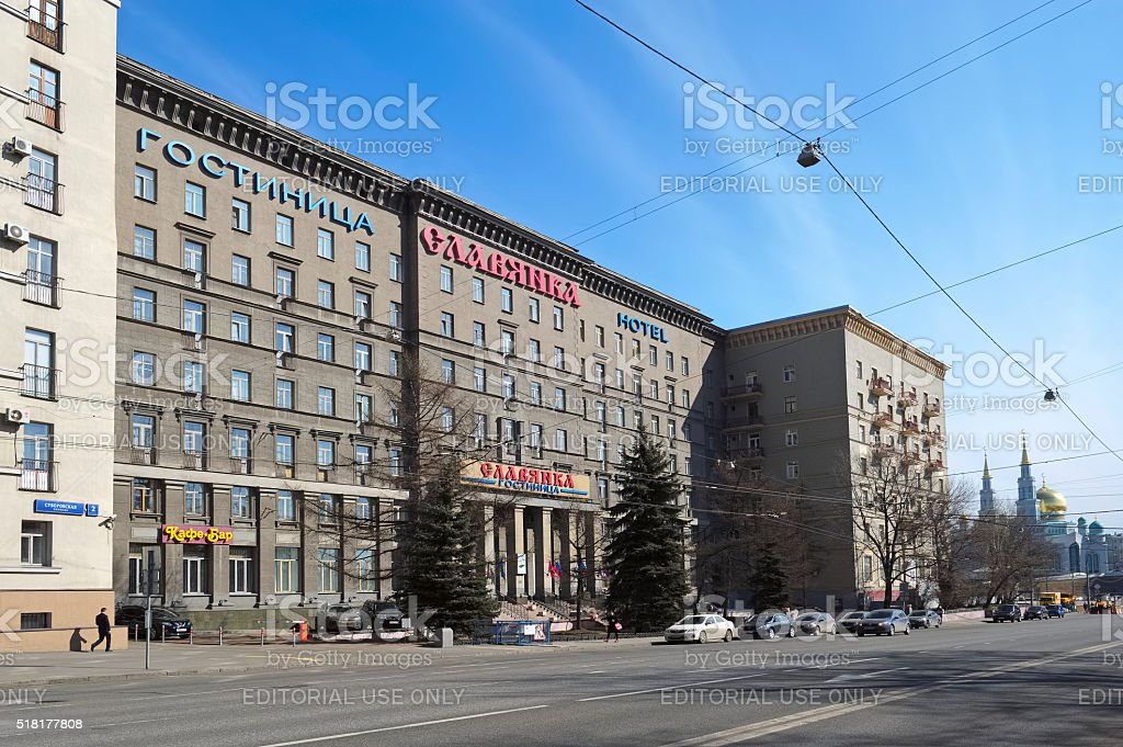 View on the hotel Slavyanka in Moscow stock photo