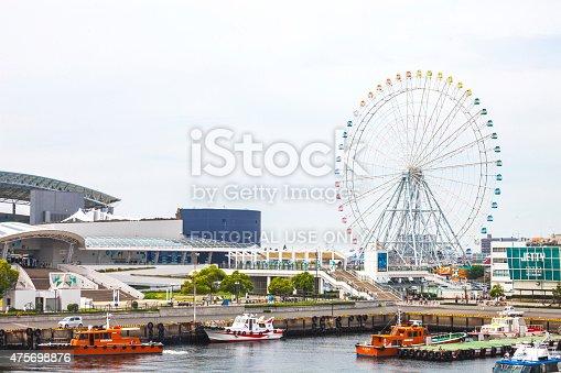 istock View to Nagoya Port. 475698876