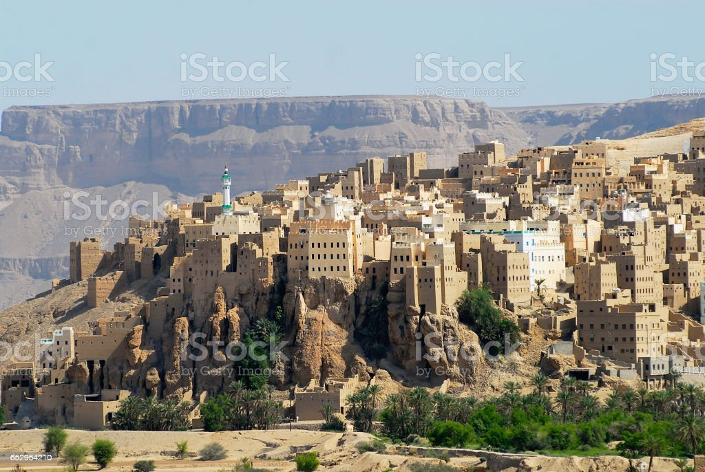 View to the city of Seiyun, Hadramaut valley, Yemen. stock photo