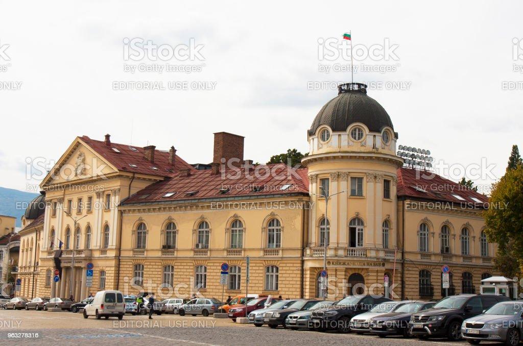 ブルガリア 首都