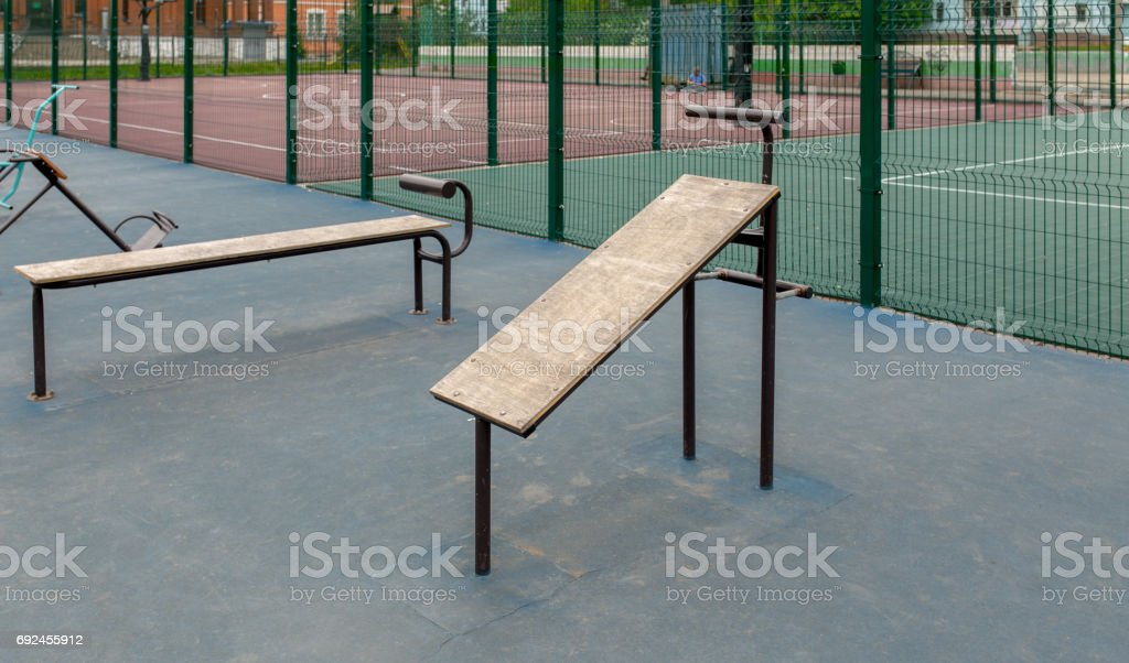 Views of the sports ground for street workout. Public area for sports...