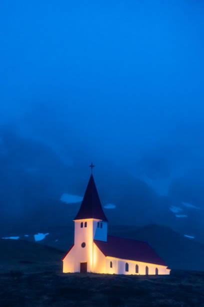 Vik Church Twilight stock photo