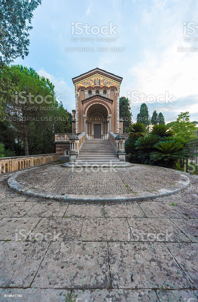 Villa Doria Pamphili park, in Rome stock photo