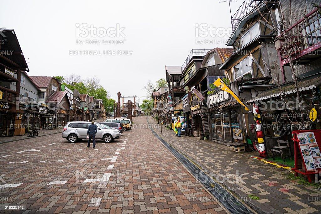Village Ainu Kotan near lake Akan on Hokkaido, Japan stock photo