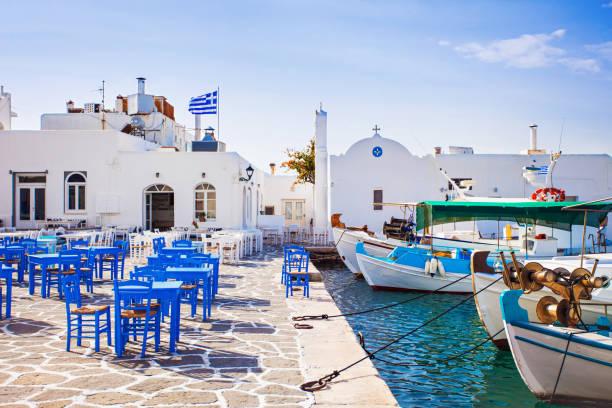 Village of Naousa, Paros island, Greece stock photo