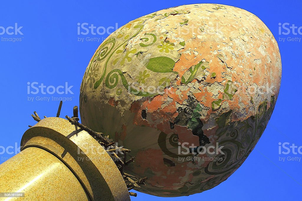 Vilnius Egg monument, Lithuania, Baltic Countries stock photo