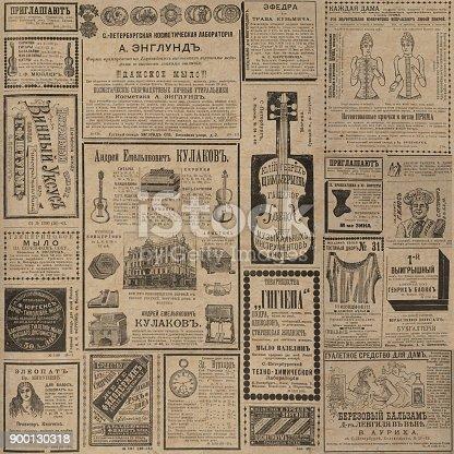 istock Vintage advertisement newspaper texture 900130318