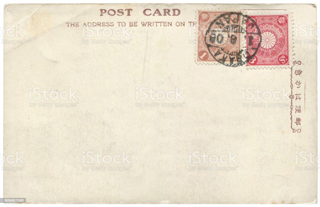 japanese postcard