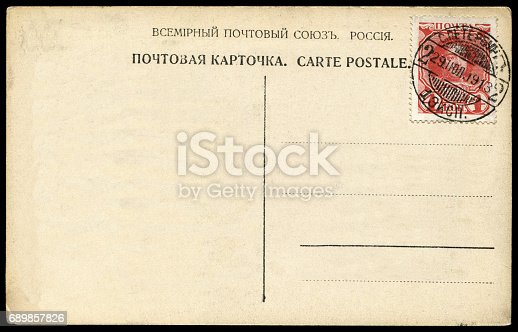 istock vintage blank Russian postcard sent from St. Petersburg in early 20th century 689857826