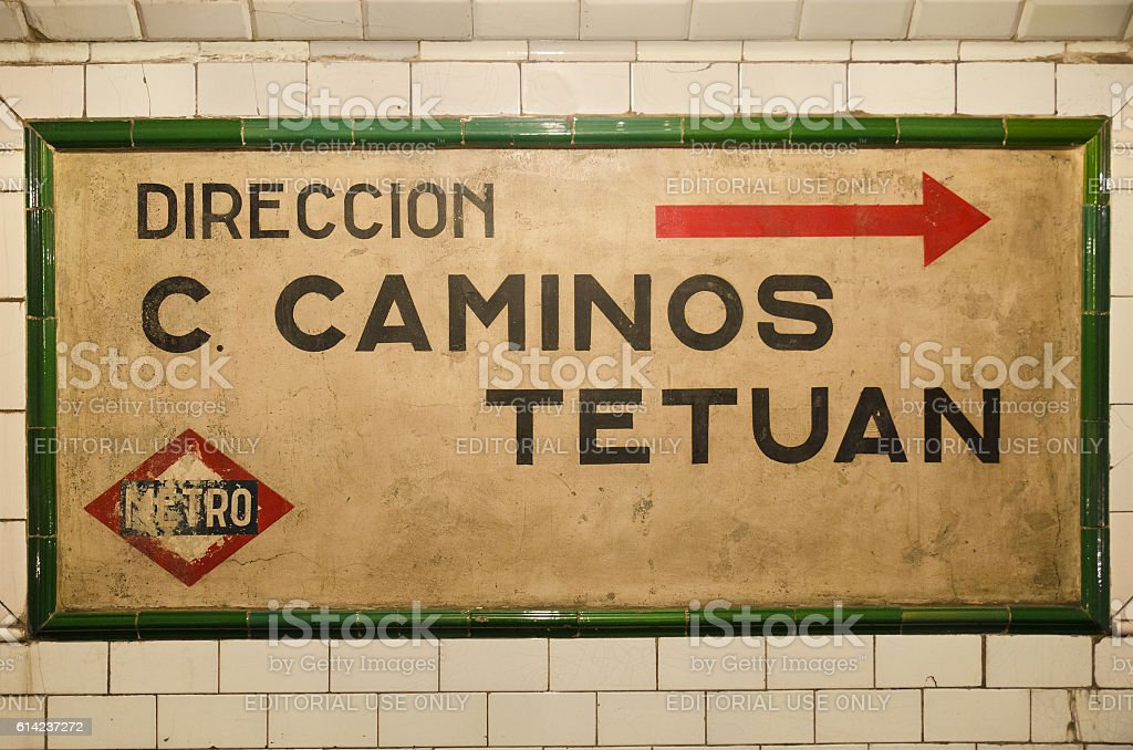 Vintage Chamberi underground station in Madrid, Spain. stock photo