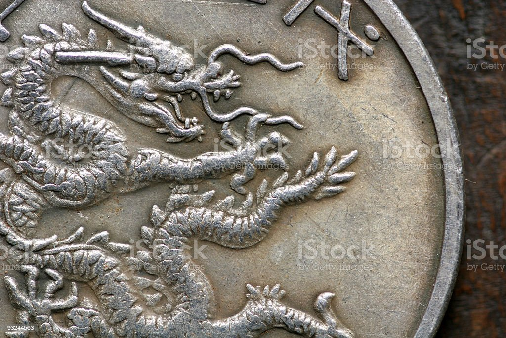 Vintage Chinese coin royalty-free stock photo
