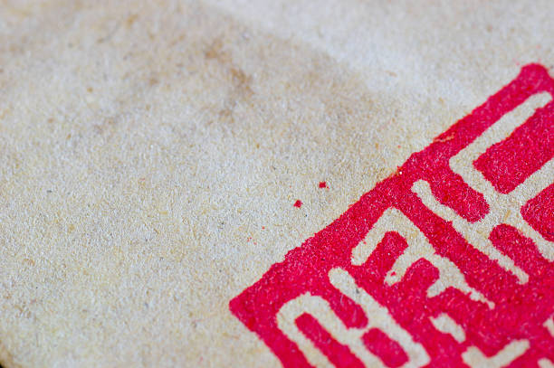vintage chinese paper red stamp - rubber stamp texture stock photos and pictures