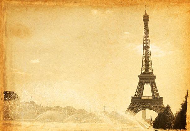 Vintage Eiffel Tower stock photo