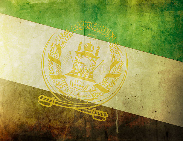 Vintage Flag - Afghanistan stock photo