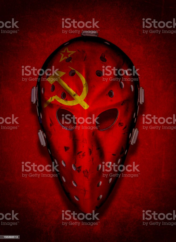 USSR Vintage Goalie Mask royalty-free stock photo