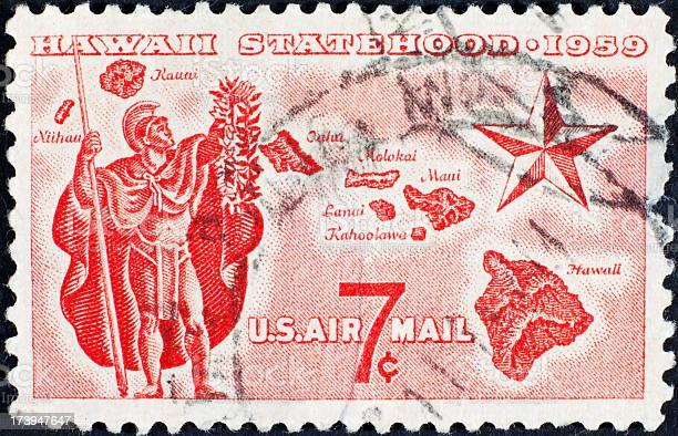 Vintage Hawaiian Postage Stamp