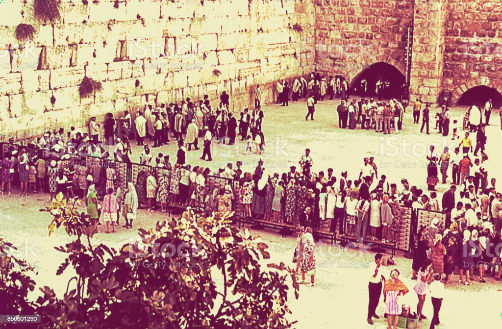 vintage image at the Wailing Wall in Jerusalem stock photo