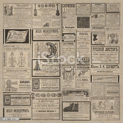 928623156 istock photo Vintage newspaper texture 900130266