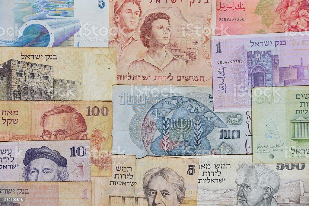 Vintage old Israeli Money Background stock photo