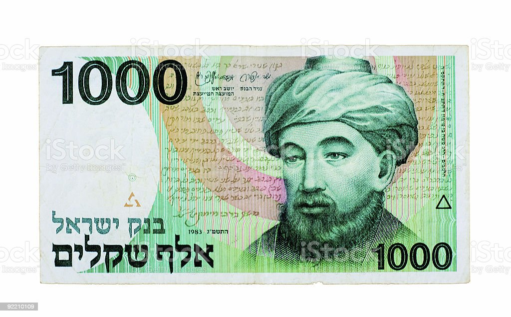 Vintage one thousand shekel bill. stock photo