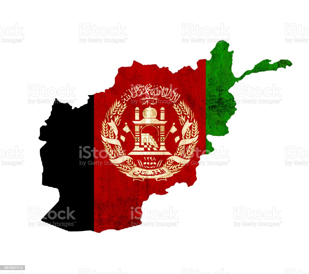 Vintage paper map of Afghanistan stock photo