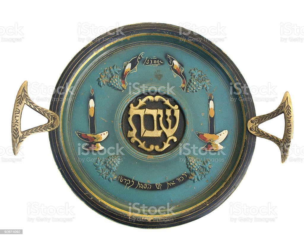 Vintage Passover Sabbath Seder Plate royalty-free stock photo
