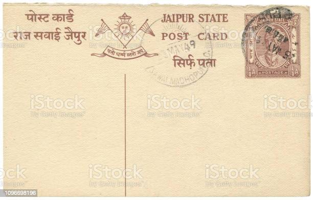 Vintage postcard sent from Sawai Madhopur, India, UK in early 1949, a very good background for any usage of the historic postcard communications.