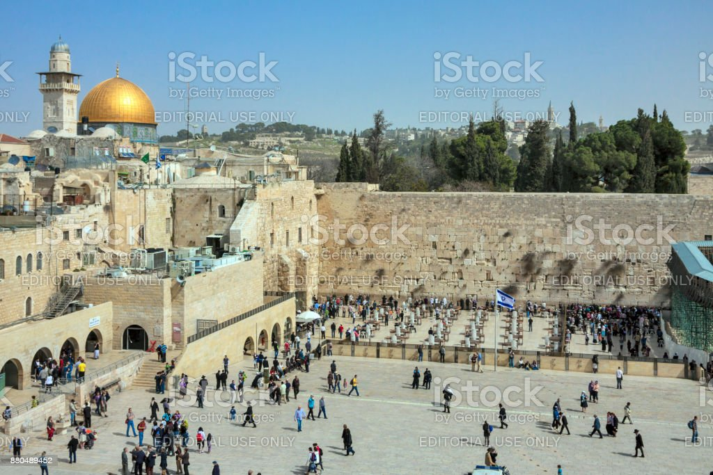Vintage style panorama of wailing wall and Dome of the Rock in Jerusalem stock photo