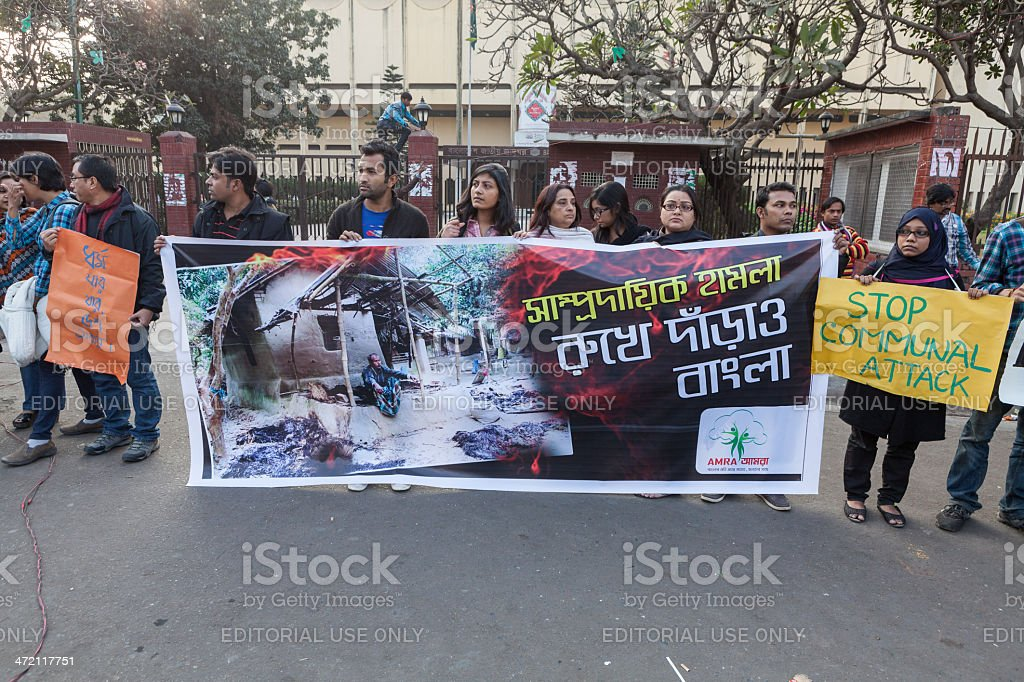 Violence against Hindus stock photo