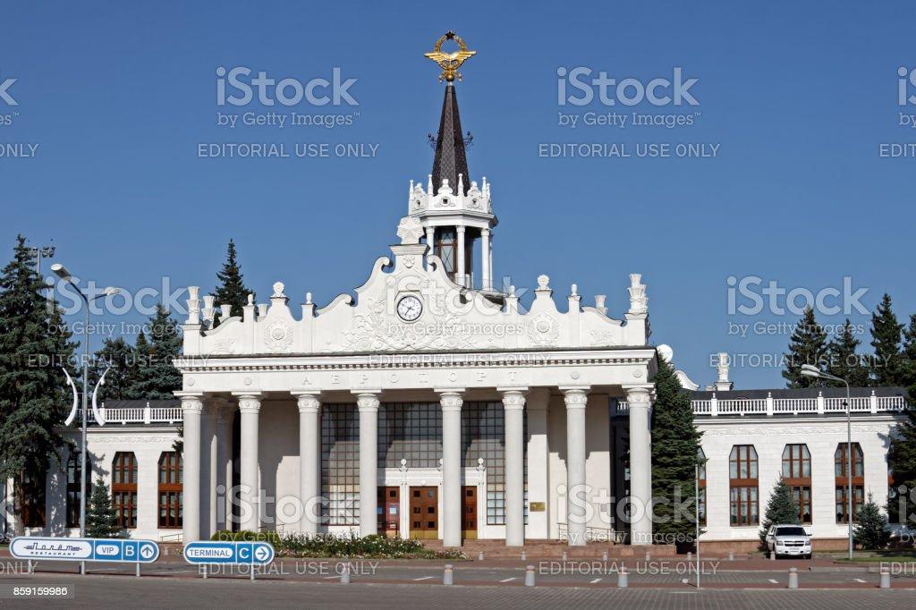 VIP-terminal at the airport 'Kharkiv' stock photo