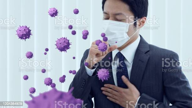 Viral infection concept infectious disease flu picture id1204384929?b=1&k=6&m=1204384929&s=612x612&h=lxlkr36n piap7x3sa5bqtfbi1a uebbu5pu3vs7ij8=