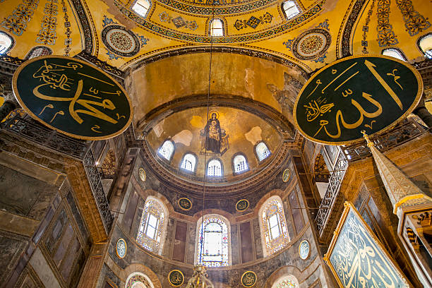 Virgin Mary and Child Christ, The Apse Mosaic, Hagia Sophia. stock photo