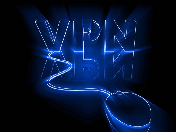 virtuell privat nätverkssäkerhet cybersäkerhet säkerhet säkerhet vpn - vpn bildbanksfoton och bilder