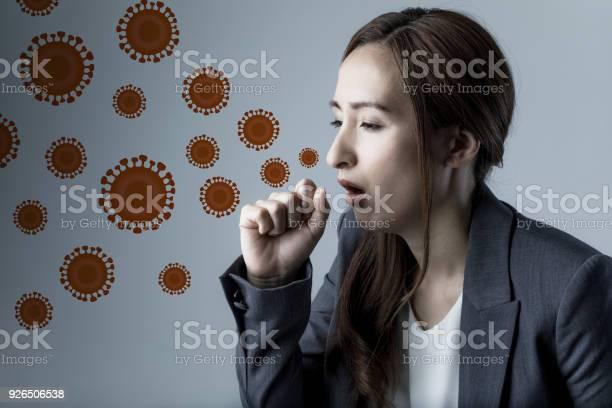 Virus and infectious disease concept picture id926506538?b=1&k=6&m=926506538&s=612x612&h=6nisfa3wbklttyd8n4wxgkfrrm6jiaqrtzemukzwsyq=