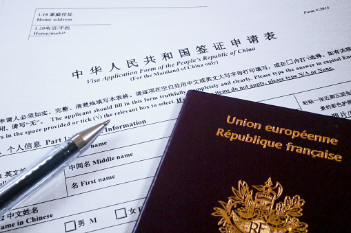 Visa Application Form For China Stock Photo Download Image Now Istock