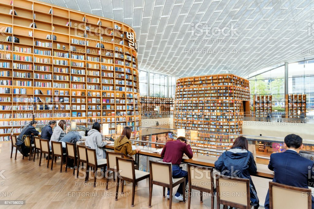 Visitors at the second floor of Starfield Library, Seoul stock photo