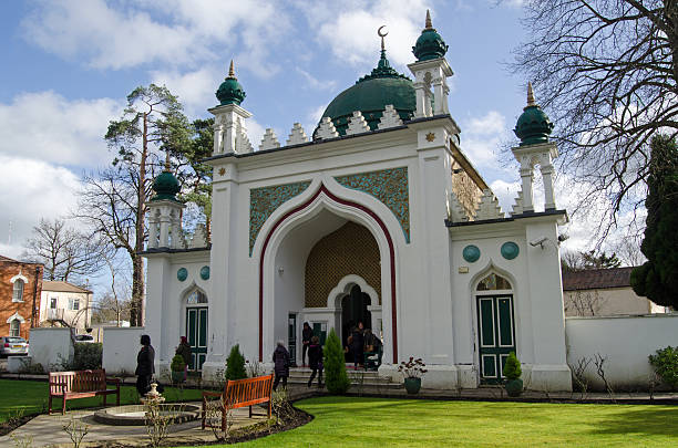 Visitors at the Shah Jehan Mosque, Woking stock photo