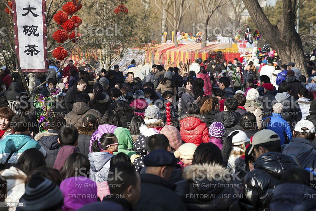 Visitors enjoy the Spring Festival Temple Fair royalty-free stock photo