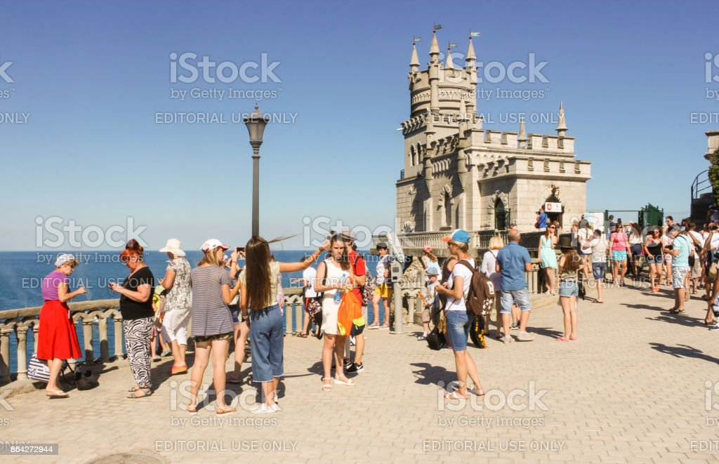 Visitors on the site at the castle. royalty-free stock photo