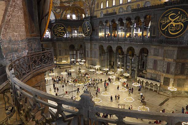 Besucher der Hagia Sofia – Foto
