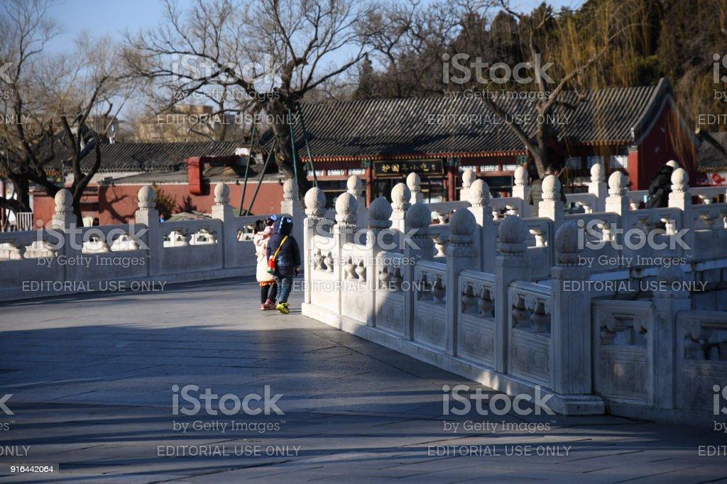 Visitors to the Beihai Park in Beijing stock photo