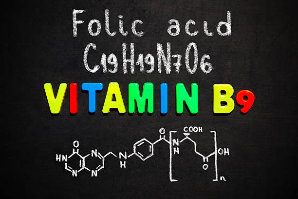Vitamin B9 stock photo
