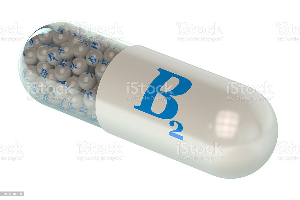 Vitamin capsule B2 stock photo