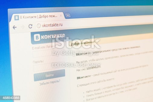Bielefeld, Germany - February 5, 2011: The website vkontakte.ru is displayed on a computer screen. Vkontakte.ru is a Russian social network service popular in Russia, Belarus, Ukraine. It is often compared to it's US competitor facebook.com.