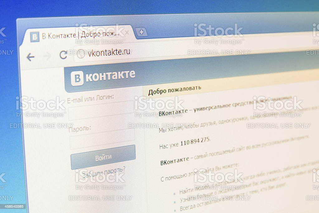 vkontakte.ru Website stock photo